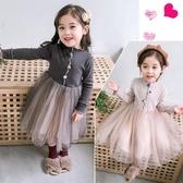 兒童長袖洋裝 2020春秋季新款女童裝長袖針織拼接連衣裙女寶寶公主蓬蓬紗裙6800 解憂