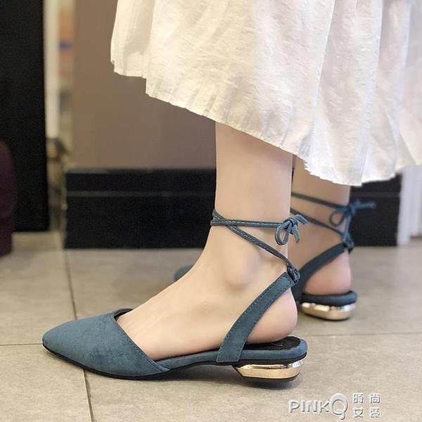 韓版2020春夏季包頭涼鞋女系帶後空尖頭軟妹百搭粗跟穆勒單鞋子潮 pinkQ 時尚女裝