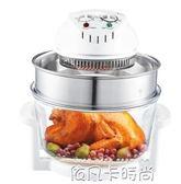 光波爐 正品多功能家用微波爐空氣烤箱炸鍋靜音烤箱QM 依凡卡時尚
