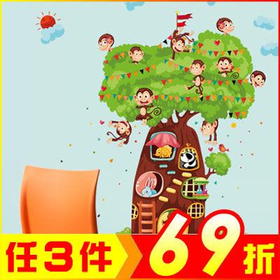 創意壁貼-猴子樹屋(2張入) SK2009AB-998【AF01013-998】聖誕節交換禮物 99愛買生活百貨