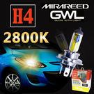 日本 MIRAREED GWL H4 遠...