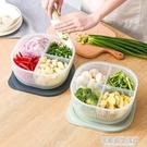 大號蔥花保鮮盒分隔蔥姜蒜蔬菜冰箱收納盒廚房分格塑料瀝水密封盒 居家家生活館
