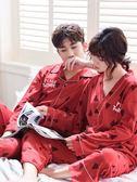 限定款浴袍新婚情侶睡衣秋季棉質長袖結婚家居服套裝男冬紅色和服睡衣女春秋