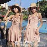 韓國ins風新款連體泳衣女裙式遮肚顯瘦保守學生可愛少女日系 卡布奇諾