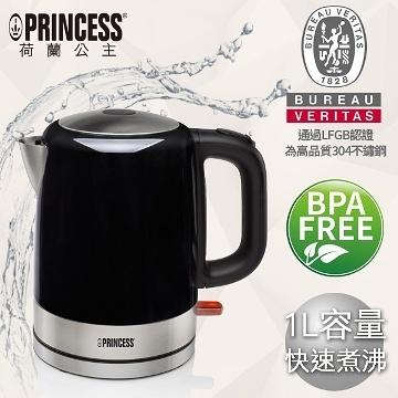 【南紡購物中心】PRINCESS|荷蘭公主 1L不鏽鋼快煮壺/黑 236000B
