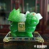 招財擺件 旺財白菜豬工藝品小號辦公桌可愛創意家居裝飾品 AW5018『東京潮流』