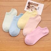 優惠兩天-純色襪子女士短襪全棉淺口船襪白色運動襪