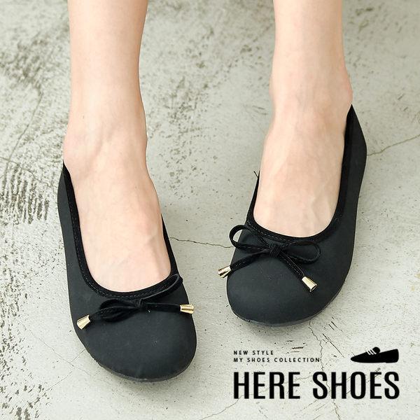 [Here Shoes]MIT台灣製可愛日系蝴蝶結娃娃鞋─AW658