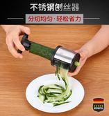 不銹鋼刨絲器 蘿卜黃瓜青瓜萵筍擦絲切絲器 廚房切菜神器