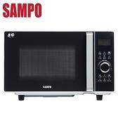 SAMPO 聲寶 25L平台式微電腦微波爐 RE-C025PM **免運費**