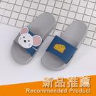 【333家居鞋館】Fun Plus+ 兒童款 萌萌動物室外拖鞋-老鼠藍