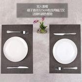 創意牛排盤子純白西餐盤方盤家用陶瓷平盤點心碟酒店西式餐具套裝【限時八折】