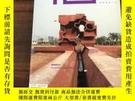 二手書博民逛書店時代建築罕見2006.1Y271632