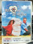 挖寶二手片-Y59-0035-正版DVD-電影【親愛的別落跑】-克蘭德韓吉麗 布萊恩布朗