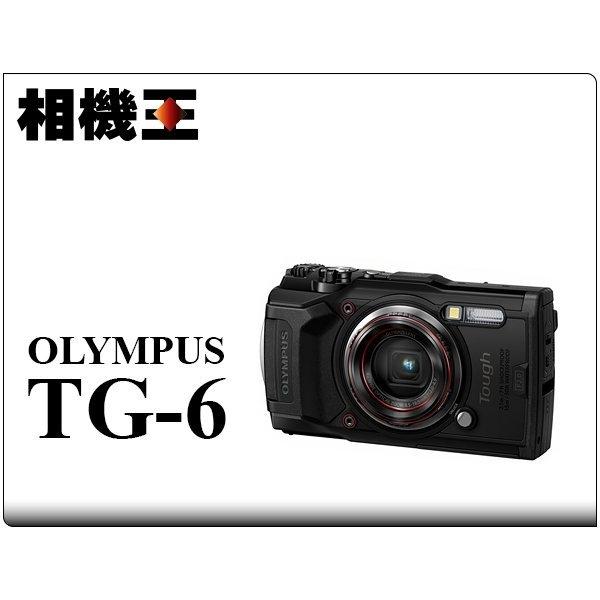 Olympus Tough TG-6 黑色 防水相機 公司貨 回函送電池 11/2 止