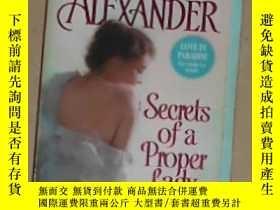 二手書博民逛書店英文原版罕見Secrets of a Proper Lady b