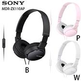 SONY MDR-ZX110AP (贈收納袋) 耳罩式耳機附通話麥克風 適用智慧型手機 公司貨一年保固