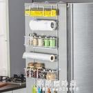 冰箱置物架廚房用品冰箱側面掛架多功能家用側壁掛籃保鮮膜收納架 果果輕時尚NMS