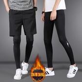 運動褲 正韓運動緊身褲男加絨加厚保暖打底韓版潮男士籃球跑步健身褲