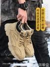 熱賣勞保鞋男士夏季防砸防刺穿防臭輕便耐磨軟底安全鞋透氣工地工作鞋 【618 狂歡】