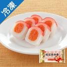 桂冠魚卵卷120g(15粒)/盒【愛買冷凍】