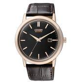 CITIZEN 極簡再現光動能時尚腕錶/BM7193-07E