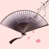 扇子-扇子折疊中國風夏季折扇女小古典舞蹈便攜女式古風迷你隨身扇