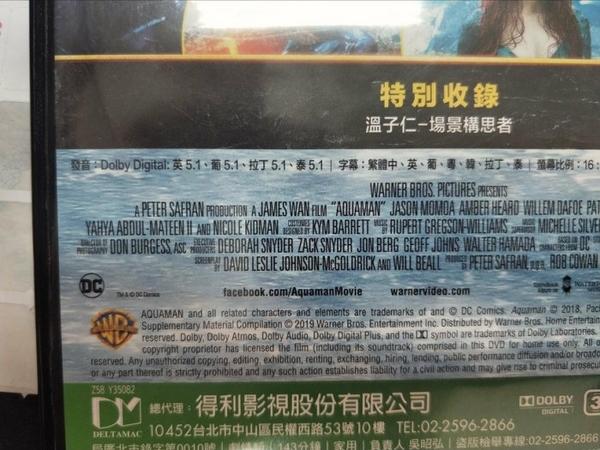 挖寶二手片-Z27-043-正版DVD-電影【水行俠】-傑森摩莫亞 安柏赫德(直購價)