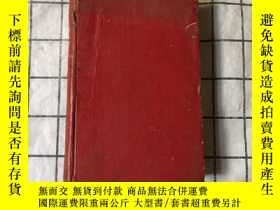 二手書博民逛書店QST罕見Devoted Entirely Amateur Radio 1963 1-6(Qst 完全致力於業余無