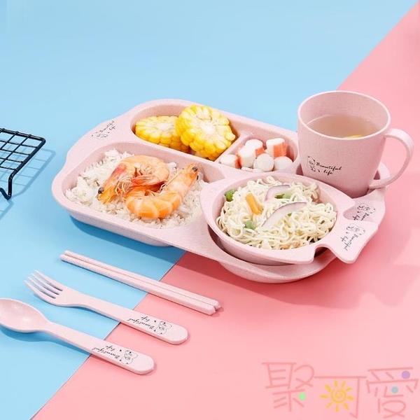 寶寶餐具套裝兒童餐盤分格卡通家用防摔可愛【聚可愛】