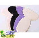 [106玉山最低比價網] 2合1矽膠加厚防滑防磨鞋後跟貼墊 加厚半碼墊後跟墊高跟鞋 顏色隨機 (_i215)