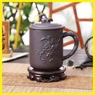 【雙十二】狂歡大容量紫砂杯帶蓋泡茶杯陶瓷...