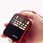收音機 - 老年人收錄音機小音箱隨身聽戶外插卡唱戲機收音機 禮物【店慶八折特惠一天】