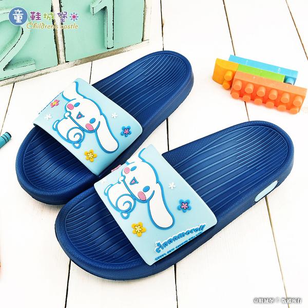 童鞋城堡-超輕量室內外拖鞋 大耳狗 CN0292 藍