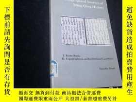 二手書博民逛書店Geographical罕見Sources of Ming-Qi