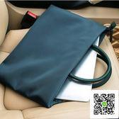 筆電包  簡約商務手提包男女公文包13.3寸14寸15.6寸筆記本電腦包文件袋 玫瑰女孩