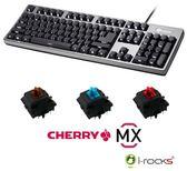 [富廉網] 【i-Rocks】K68MS 側刻 單色背光 機械式鍵盤 Cherry茶、青、紅軸