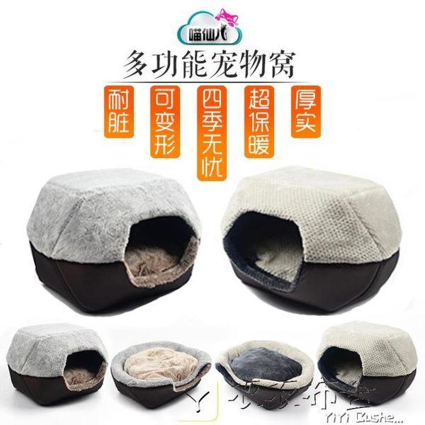 貓籠夏冬季兩用沙發