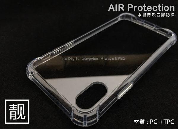 【超耐板四角防摔氣墊】背板強硬四轅軟質 三星 GALAXY S8 G950FD 手機殼套保護殼套耐摔殼空壓殼套