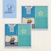 STERNTALER 班班熊條紋兔裝附閃星雙面毯禮盒 C-2601506-B0-GIFT
