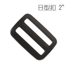 丹大戶外【RHINO】台灣犀牛 萬用固定日型扣2\