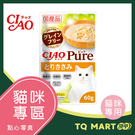 CIAO PURE 餐包 (雞肉) 60g【TQ MART】