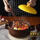 砂鍋燉鍋家用燃氣陶瓷煲湯鍋燉湯煤氣灶專用養生【輕奢時代】