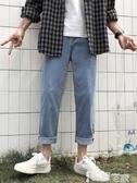 直筒褲秋季男生九分墜感闊腿牛仔褲男寬鬆直筒淺色褲子韓版潮流長褲 非凡小鋪