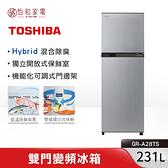 TOSHIBA 東芝 231L 雙門變頻電冰箱 GR-A28TS(S) 典雅銀