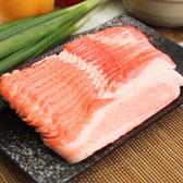 黑豬五花烤肉片1盒(400G/盒)【愛買冷凍】
