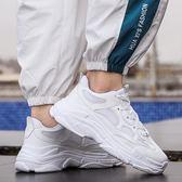 小白鞋chic男鞋冬季加絨保暖棉鞋潮鞋白鞋韓版運動鞋老爹鞋百搭小白鞋子全館免運 二度