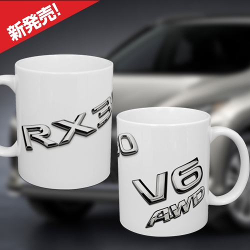 RX350 V6 LEXUS 馬克杯紀念品杯子 三角架 水幫浦 空調 漏水 機油幫浦 水箱泵浦  冷氣 節溫器 尾燈