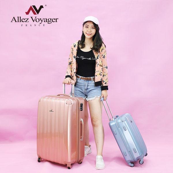 行李箱 旅行箱 法國奧莉薇閣 28吋 PC硬殼加大 國色天箱