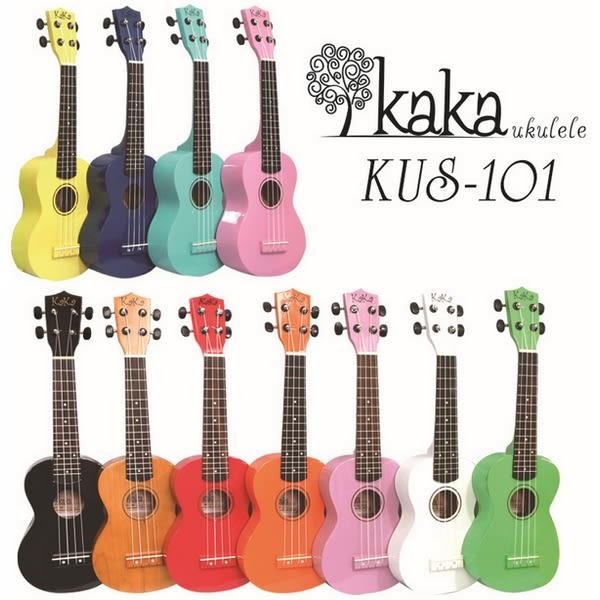 【非凡樂器】Kaka  KUS-101繽紛亮面彩色烏克麗麗 黃色 / 加贈琴袋 Pick 指法表